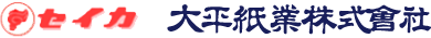 大平紙業株式会社   福岡の量販卸・通販なら